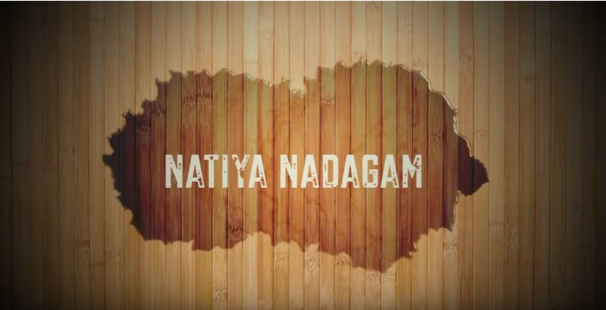 NATIYA NADAGAM (ANNUAL DAY 2019)